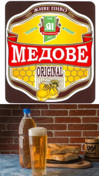 Микулин медове