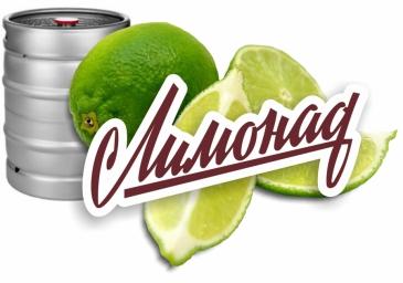 Напій безалкогольний «Лимонад»